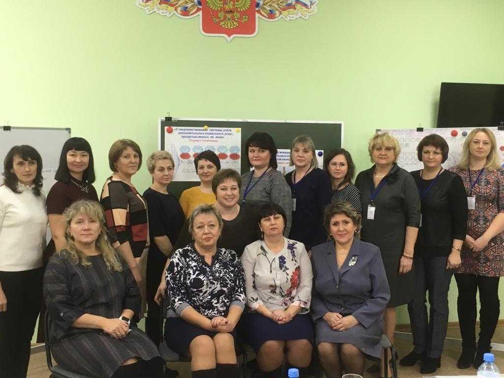 Защита проектов в рамках региональной программы «Эффективный регион»