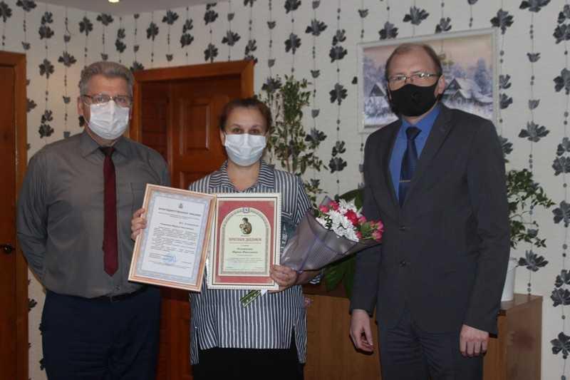 Почетный диплом многодетной матери Нижегородской области