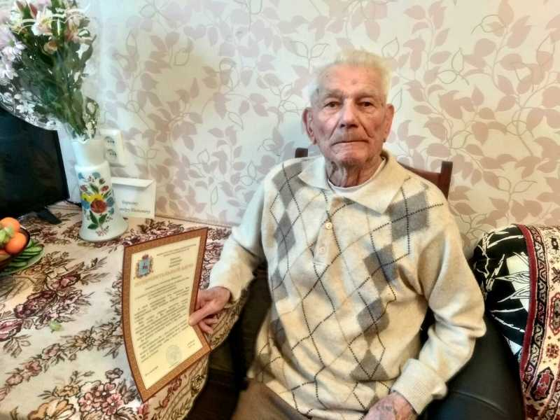 Житель Московского района отмечает 100- летний юбилей