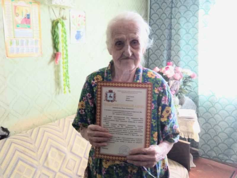 Жительница Московского района отметила 100-летний юбилей