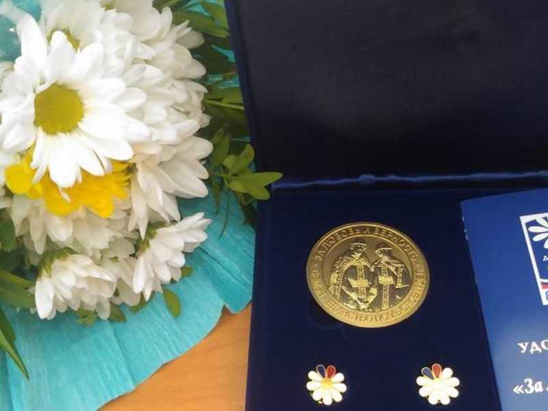 О награждении семей общественной наградой –  медалью «За любовь и верность»
